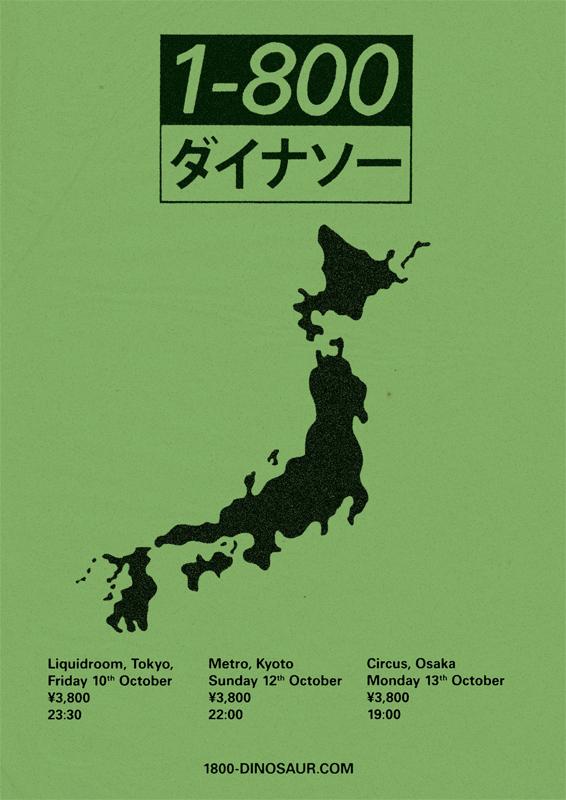 Japan poster b web3